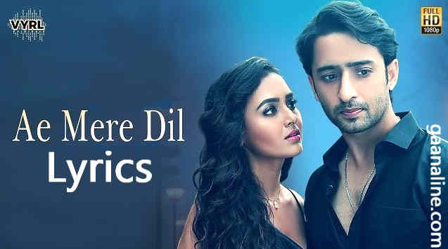 Ae Mere Dil Song Lyrics Hindi– Jeet Gannguli | Abhau Jodnpurkar