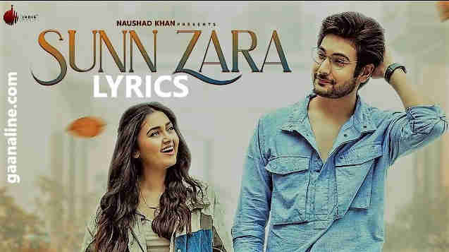 Sunn Zara Song Lyrics in Hindi- JalRaj |Shivin Narang| Tejasswi Daniel