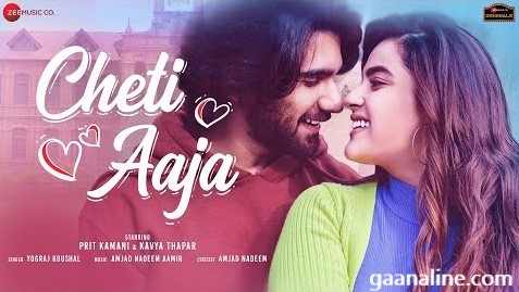 Cheti Aaja Lyrics Hindi – Yograj Koushal