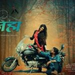 chinha cg song lyric - shailesh baghel