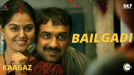 Bailgadi lyrics in hindi