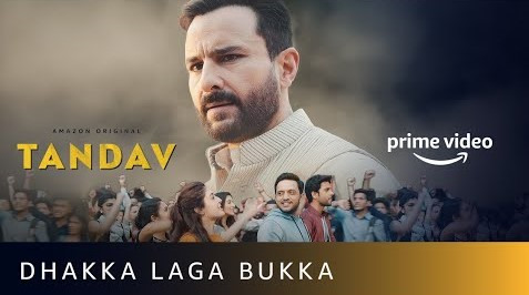 dhakka laga bukka lyrics in hindi