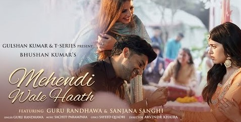 Mehendi Wale Haath Lyrics in hindi