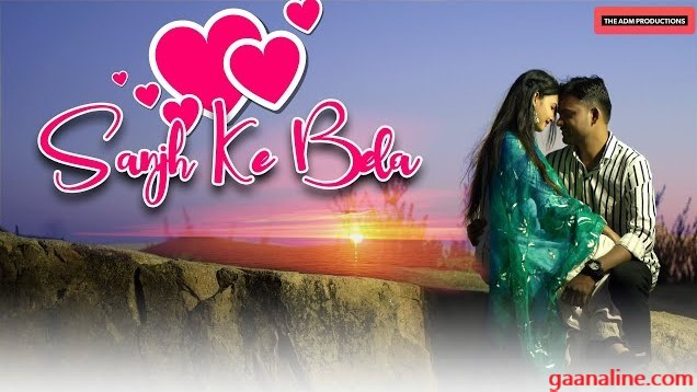 Sanjh ke Bela Cg Song Lyrics in Hindi