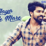 Tor Maya Ke Mare Cg Song Lyrics – Sunil Soni